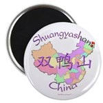 Shuangyashan China Magnet
