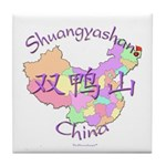 Shuangyashan China Tile Coaster