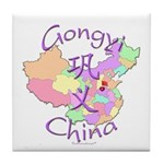 Gongyi China Map Tile Coaster