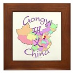 Gongyi China Map Framed Tile