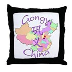 Gongyi China Map Throw Pillow
