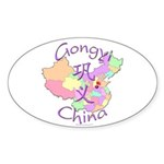 Gongyi China Map Oval Sticker (10 pk)