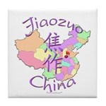 Jiaozuo China Map Tile Coaster