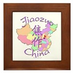 Jiaozuo China Map Framed Tile
