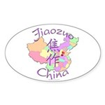 Jiaozuo China Map Oval Sticker (10 pk)