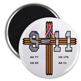 "9/11 memorial 2.25"" Magnet (100 pack)"
