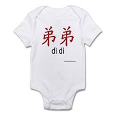 Little Brother (Di di) Infant Bodysuit