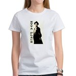 Etta Place Women's T-Shirt