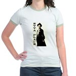 Etta Place Jr. Ringer T-Shirt