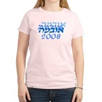 Obama 08 Hebrew Blue Women's Light T-Shirt