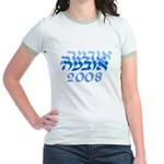 Obama 08 Hebrew Blue Jr. Ringer T-Shirt