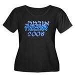 Obama 08 Hebrew Blue Women's Plus Size Scoop Neck