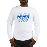 Obama 08 Hebrew Blue Long Sleeve T-Shirt