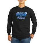 Obama 08 Hebrew Blue Long Sleeve Dark T-Shirt