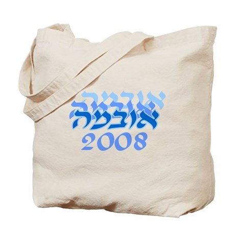 Obama 08 Hebrew Blue Tote Bag