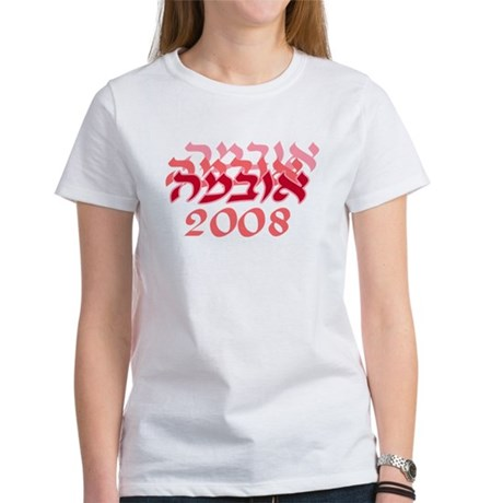 Obama 08 Hebrew Red Women's T-Shirt