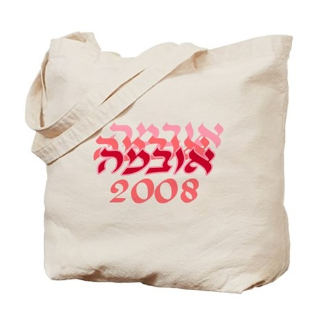 Obama 08 Hebrew Red Tote Bag