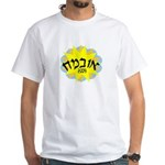 Obama Hebrew Sun White T-Shirt