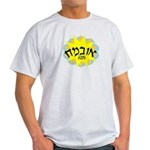 Obama Hebrew Sun Light T-Shirt