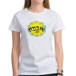 Obama Hebrew Sun Women's T-Shirt