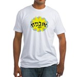 Obama Hebrew Sun Fitted T-Shirt