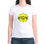 Obama Hebrew Sun Jr. Ringer T-Shirt