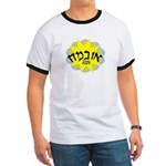 Obama Hebrew Sun Ringer T