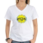 Obama Hebrew Sun Women's V-Neck T-Shirt