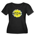Obama Hebrew Sun Women's Plus Size Scoop Neck Dark