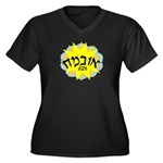 Obama Hebrew Sun Women's Plus Size V-Neck Dark T-S