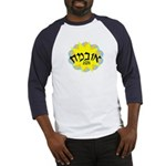 Obama Hebrew Sun Baseball Jersey