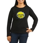 Obama Hebrew Sun Women's Long Sleeve Dark T-Shirt