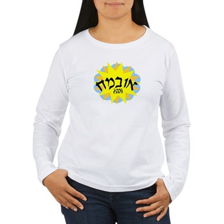 Obama Hebrew Sun Women's Long Sleeve T-Shirt