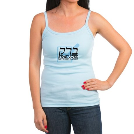 Hebrew Barack the Vote Jr. Spaghetti Tank