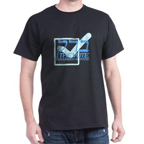 Hebrew Barack the Vote Dark T-Shirt