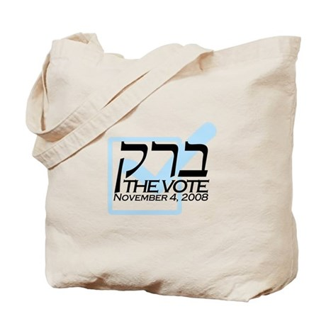 Hebrew Barack the Vote Tote Bag