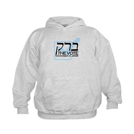 Hebrew Barack the Vote Kids Hoodie