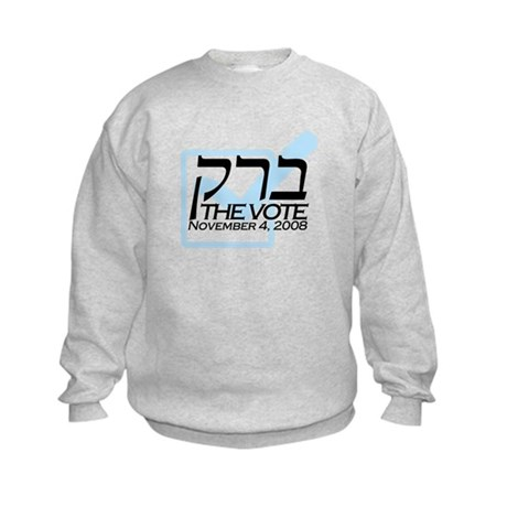 Hebrew Barack the Vote Kids Sweatshirt