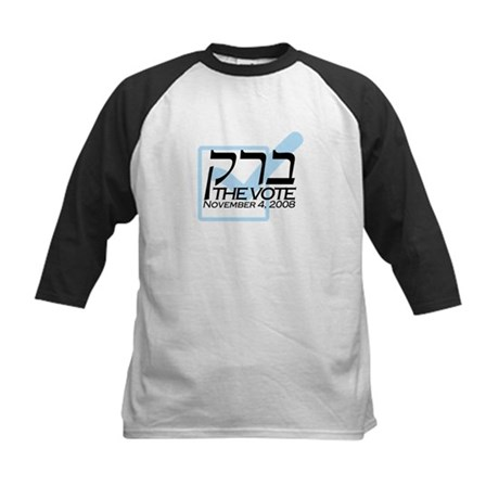 Hebrew Barack the Vote Kids Baseball Jersey