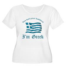 Greek Baklava2 T-Shirt