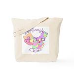 Danjiangkou China Tote Bag