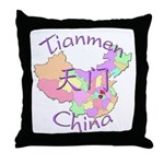 Tianmen China Throw Pillow