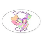 Tianmen China Oval Sticker (10 pk)