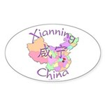 Xianning China Oval Sticker