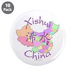 Xishui China Map 3.5