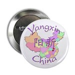 Yangxin China 2.25