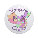 Yangxin China Ornament (Round)