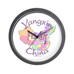 Yangxin China Wall Clock