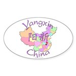 Yangxin China Oval Sticker (10 pk)
