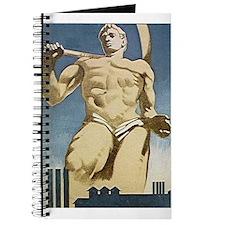 Industry Journal